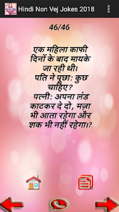 Hindi NonVej Funny Jokes 2018 - náhled