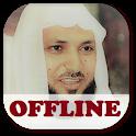 Maher Quran Audio Full Offline icon