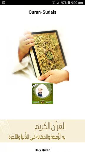 Sudais Holy Quran Offline
