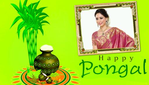 Pongal Photo Frames screenshot 7
