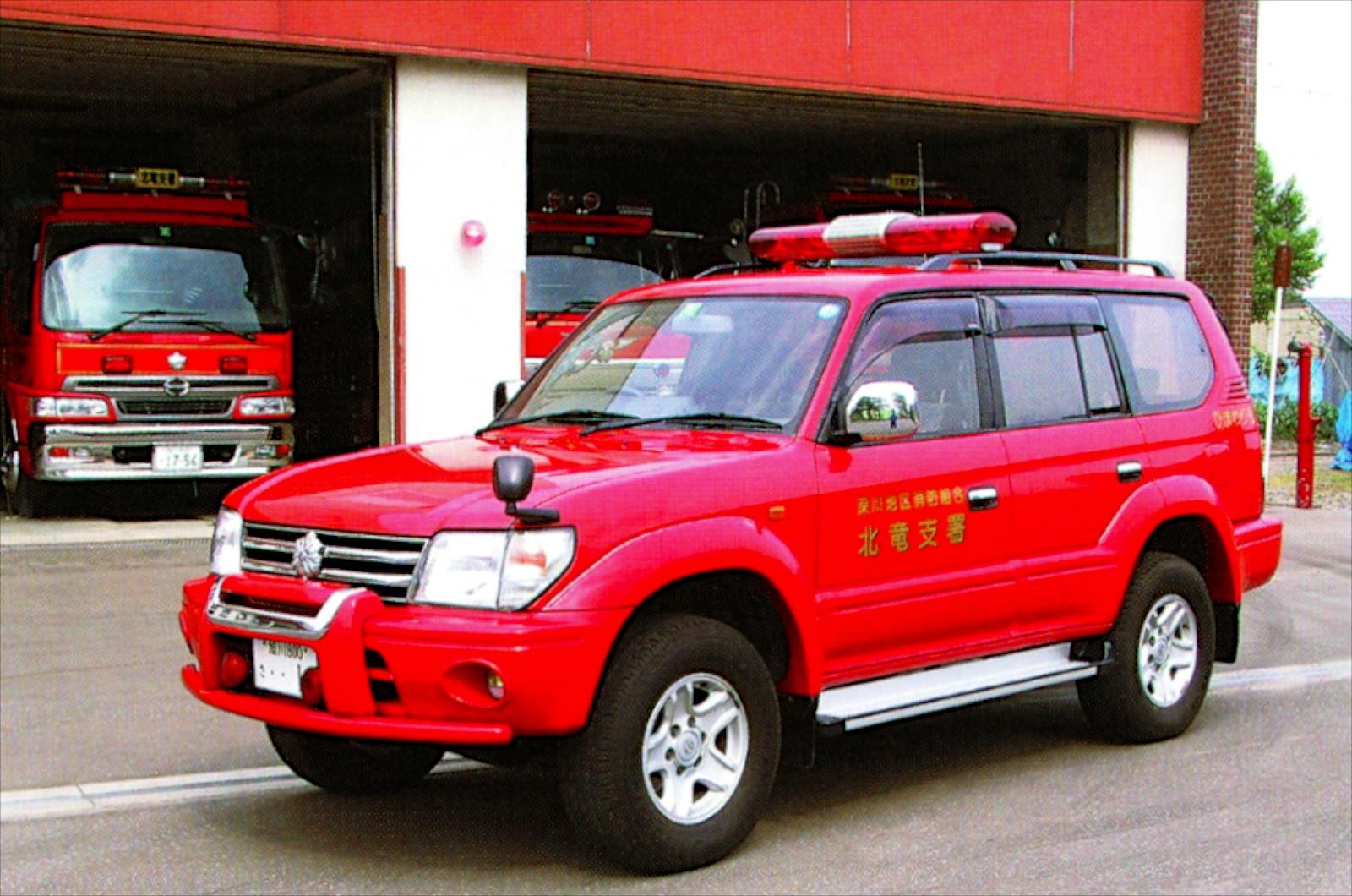 Photo: 指揮連絡車「ひまわり号」