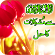 Isme Azam S.. file APK for Gaming PC/PS3/PS4 Smart TV