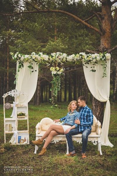 Wedding photographer Tatyana Cherevichkina (cherevichkina). Photo of 13.05.2014