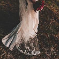 Wedding photographer Axel Link (axellink). Photo of 11.11.2018