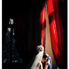 Wedding photographer Evgeniy Tominec (Tomynets). Photo of 12.11.2015
