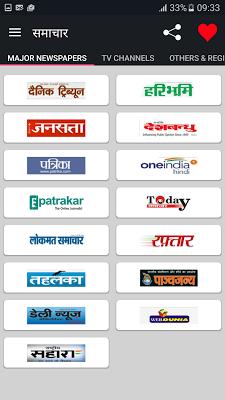 हिन्दी समाचार - All Hindi News - screenshot