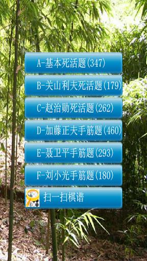 手機APP小遊戲-成語大挑戰解答(501~660題) - Yam天空部落