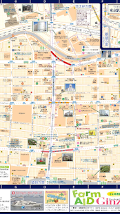 Ginza Shopping Hotel Map Apps on Google Play