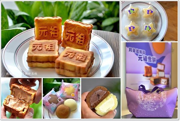 元祖食品(高雄門市)