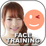 Face training 【facial expressive muscle training】