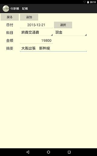 LSu4f1au8a08u5e33u7c3f 2.9 Windows u7528 7