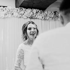 Wedding photographer Natasha Slavecka (nata99). Photo of 15.04.2018