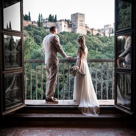Fotógrafo de bodas Ana rocío Ruano ortega (SweetShotPhotos). Foto del 29.11.2017