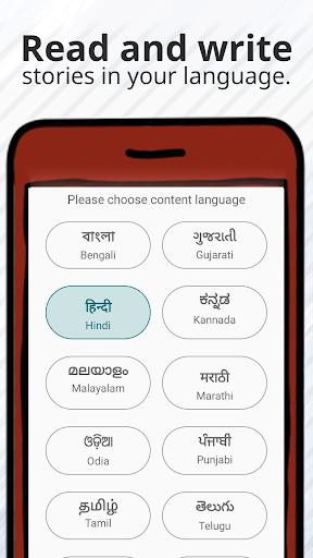Free Stories, Audio stories and Books - Pratilipi 4.6.0 screenshots 5