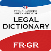 FRENCH-GREEK LEGAL DICTIONARY