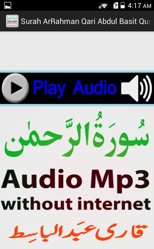 Download surah mp3.