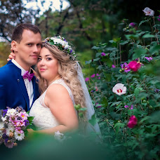 Wedding photographer Aleksandr Levchenko (Casibosh). Photo of 15.04.2016