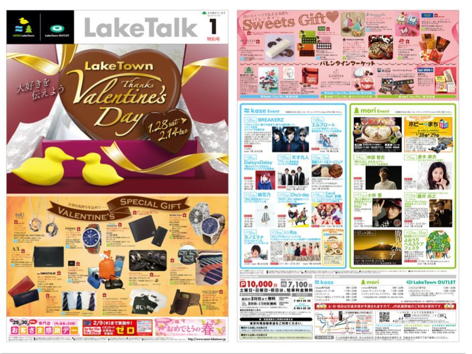 A043.【LT-kaze】Valentine's Day Day.jpg