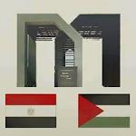 Rafah Crossing News Icon