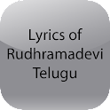 Lyrics of Rudhramadevi Telugu icon