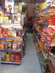 Modern Super Market photo 1
