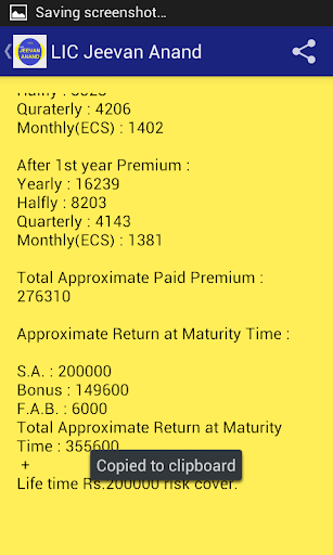 Jeevan anand premium and maturity calculator
