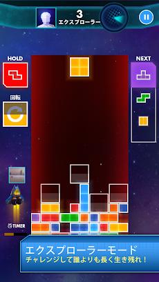 Tetris® 2011のおすすめ画像4