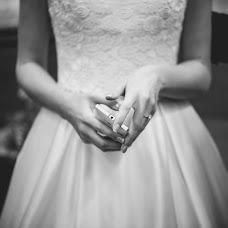 Свадебный фотограф Наталие Риттер (ritternatalie). Фотография от 02.11.2015