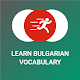 Learn Bulgarian Vocabulary, Verbs, Words & Phrases Download for PC Windows 10/8/7