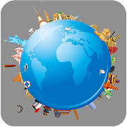 World map atlas - offline world map- world atlas