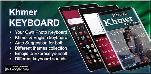 Khmer Keyboard : Cambodia Language App 0 3 (Android