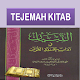 Terjemah Kitab At-Tibyan Download on Windows