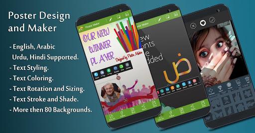 Poster Maker - Fancy Text Art and Photo Art 1.13 screenshots 8