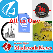 SL Muslims News
