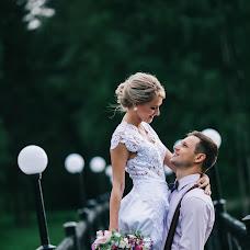 Wedding photographer Aleksey Vasilev (airyphoto). Photo of 31.10.2016
