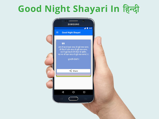 Good Night Shayari 2018 1.1 screenshots 1