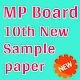 Mp Board New model paper (10th Class) for PC-Windows 7,8,10 and Mac