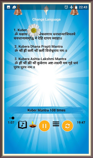 Kuber Mantra for unlimited wealth कुबेर मंत्र by