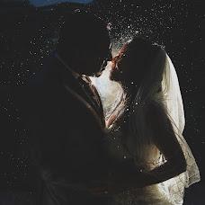Wedding photographer Alfonso Ramos (alfonsoramos). Photo of 04.01.2016