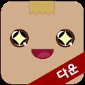 파일함 - 안드로이드 다운로드 전용앱 icon