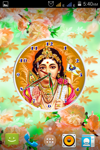 Murugan Clock