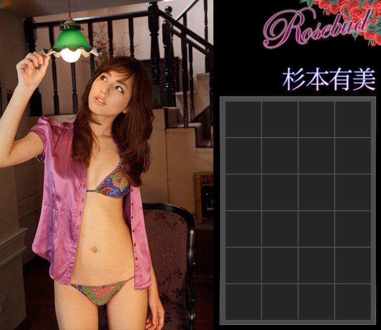 Yumi Sugimoto 20070704_473f22b5047dbb45be1dHvC1F7toffyM.jpg YumiSugimoto -  http://henku.info
