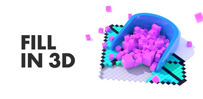 Ausfüllen in 3D (Fill in 3D)