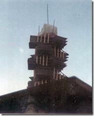 PinwheelTower1987-003