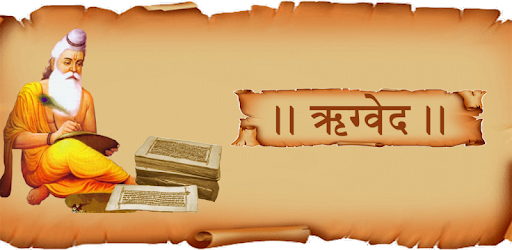 Rigveda(ऋग्वेद) in Hindi - Apps on Google Play
