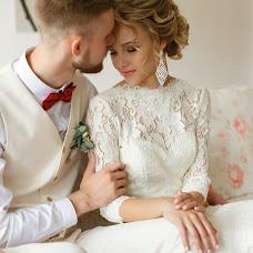 Wedding photographer Yuliya Galankina (JuliaGalankina). Photo of 18.06.2018