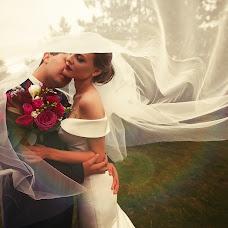 Wedding photographer Anastasiya Kasyanova (kafotoru). Photo of 08.12.2016
