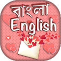 Best bangla & english sms collection 2020 icon