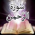 Surah Ar-Rahman With Urdu Translation icon