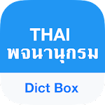 Thai Dictionary & Translator 7.8.2